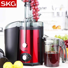 SKG Juicer Extractor Fruits And Vegetables juice Machine Stainless Steel Juicer High Yield 800-watt powerful Motor Extracts