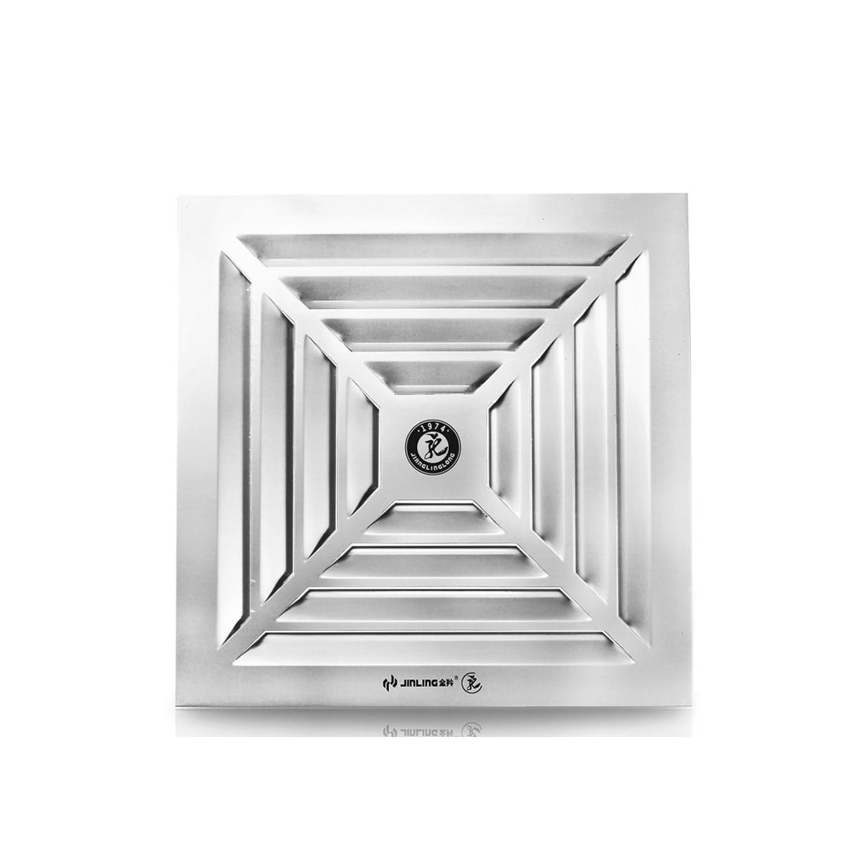 Integrated ceiling fan 12 inch aluminum buckle fan bathroom exhaust fan remove TVOC HCHO PM2.5 tvoc tvoc tvoc