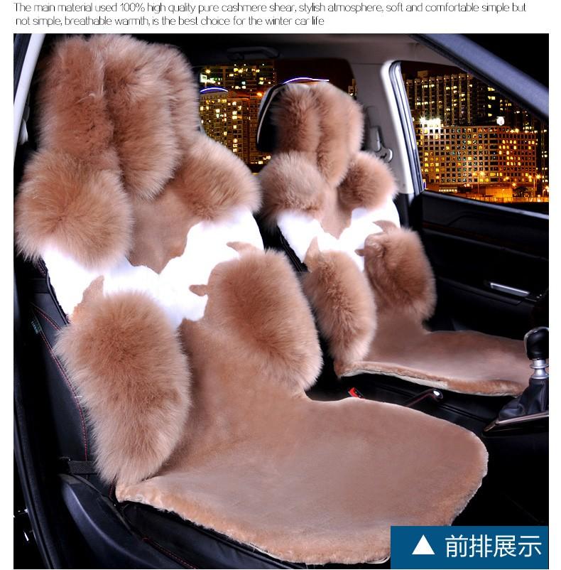 High-Quality-Genuine-Wool-Auto-Cushion-Universal-Genuine-Sheepskin-Car-Seat-Covers-4pcs-Sets-18