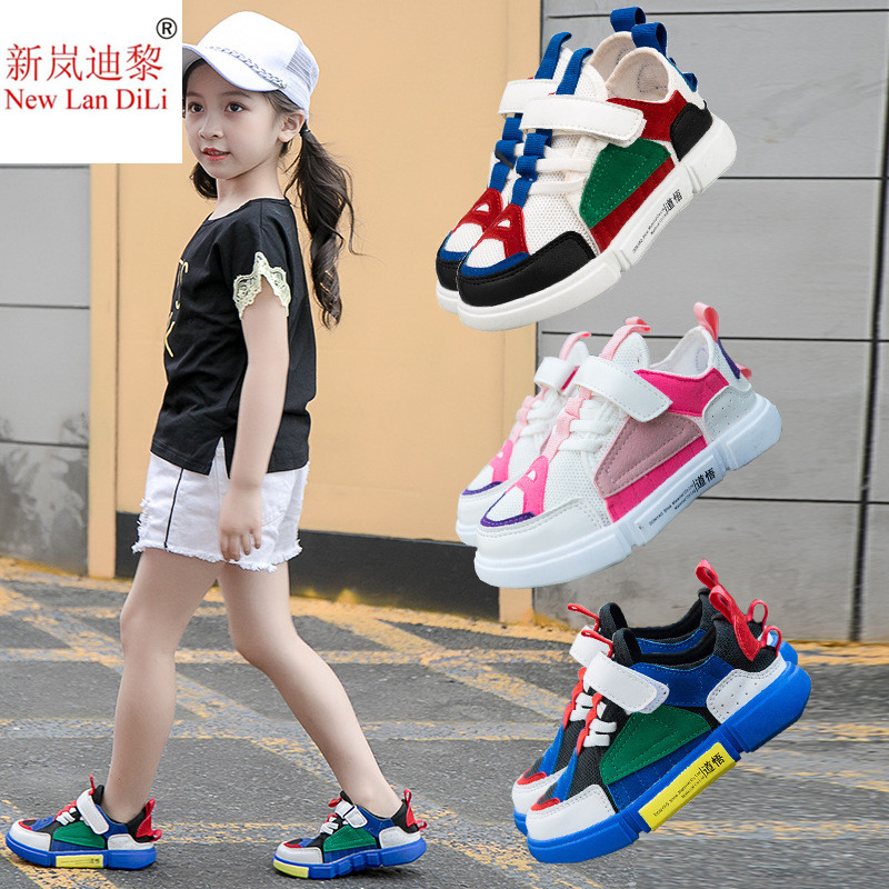 Children Casual Shoes for Girls 2018 Fall Fashion kids school sneakers For boys sports shoes Mixed Color Children board shoes