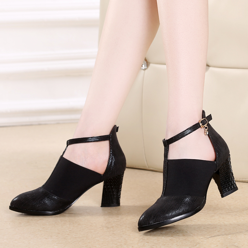 USHINE 5365 Heel 7cm Black Red Gold Outdoor Indoor Women Modern Dance Shoes Square Close Head Latin Dance Shoes For Women