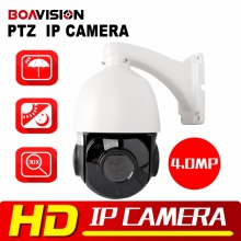 4 inch HD 4MP Mini PTZ IP Camera Outdoor Network Onvif Speed Dome 30x Optical Zoom IP PTZ Camera CCTV 50m IR Night Vision