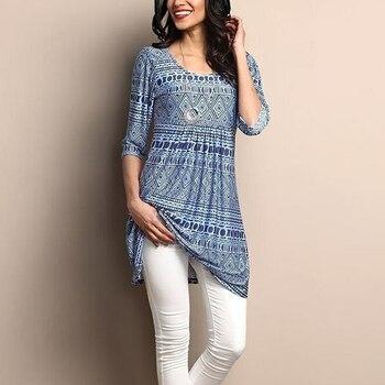 Women Long Sleeve Plus Size Tunic 1