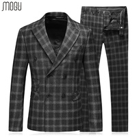 MOGU Fashion Plaid Three Pieces Wedding Men Suit Slim Fit Costume Men 2017 Autumn New Lattice Party Dress Asian Size Men's Suit