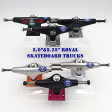 2015 New design ROYAL TRUCK 5 25Skate Truck Aluminum Skateboard  Deck