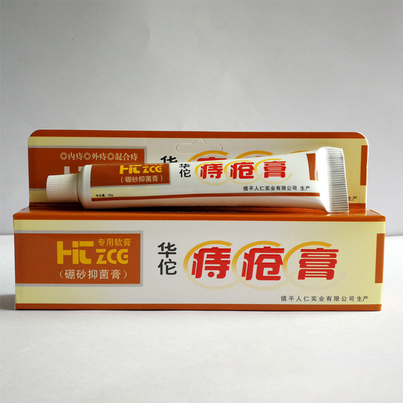 1Hua Tuo Hemorrhoids Ointment Plant Herbal Materials Powerful Hemorrhoids Cream Internal Hemorrhoids Piles External Anal Fissure