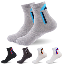 HSS Brand high quality Men socks EU39-44 breathable riding bicycle Classic Business Men's socks Summer Winter Thermal short sock