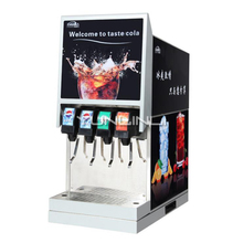 220V Commercial Drinks Dispenser Sodas Machine Carbonate Beverage Equipment With Low Noise IKLJ-4B4