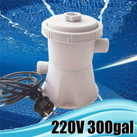 220V Electric Swimming Pool Filter Pump Clean Clear Dirty Pond Pumps Water Circulating Pump Filter System Water Pump 300gal