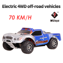 Wltoys A969-B 1:18 Scale 70KM/H RC Car 4WD High Speed Vehicle Remote Control Car Radio Control Off-Road Truck RC Drift Car
