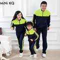 Fashion Autumn Winter Sport Family Matching Outfits Family Tendrils Mother Father Daughter Son Clothes Family Sport Set