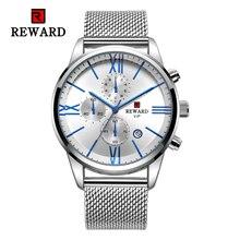 цена REWARD Military Sport Fashion Men Watch Top Quality Luxury Quartz Watches Clock Steel Band  Watch JD-RD82006M онлайн в 2017 году