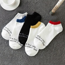 Socks men spring and autumn A224 boat socks personality color matching