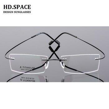 e50913d8c1 Gafas de miopía sin montura de aleación de titanio ultradelgadas gafas de  prescripción miopía miope-1,0-1,5-2,0-2,5-3,5-4,0