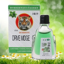 3ML Fengyoujing Anti-itch Itchy Mosquito Liquid Repellent oil Headache Dizziness Medicated Oil Rheumatism Pain Relieve Pain balm refreshing oil 5ml for headache dizziness medicated oil rheumatism pain abdominal pain cheng cheng oil mosquito bite