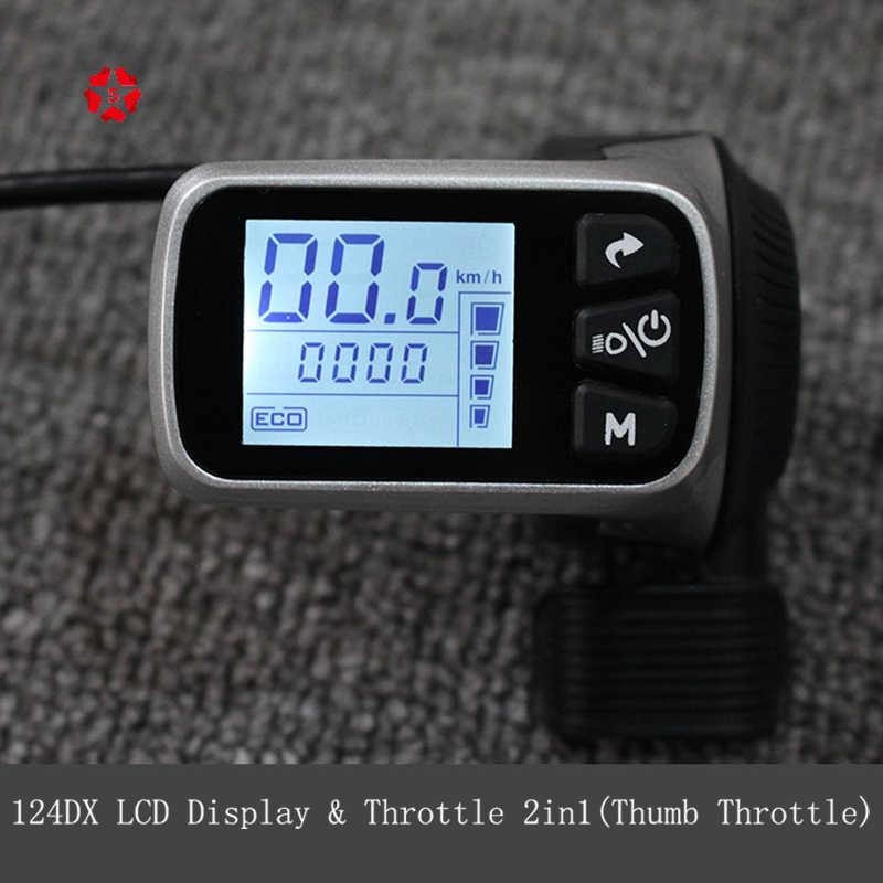 350 ワット電動自転車コントローラ指スロットル Lcd ディスプレイ電動自転車、電動スクーターコントローラブラシレスモーター電動自転車