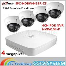 2016 Dahua HDBW4431R-ZS IP Dome Camera POE 2.8-12mm Varifocal Lens Auto Focus 4CH NVR4104-P Indoor Outdoor