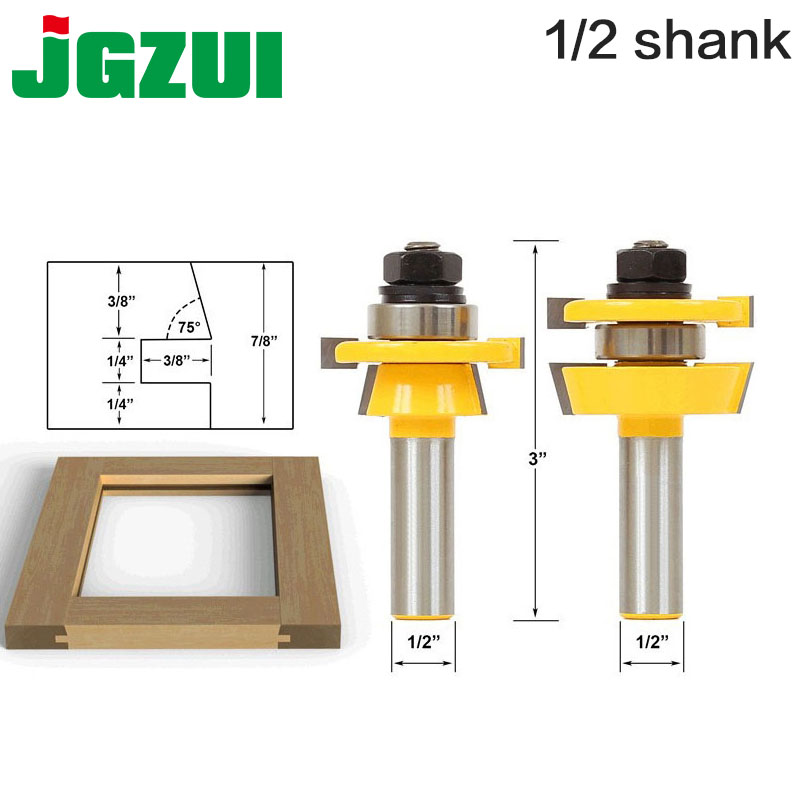 Rail & Stile Router Bit Set - Shaker 2 Pc 1/2