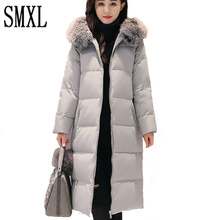 smxl Plush collar New x long Brand Ladies Winter Warm Coat Women Ultra Light White Duck