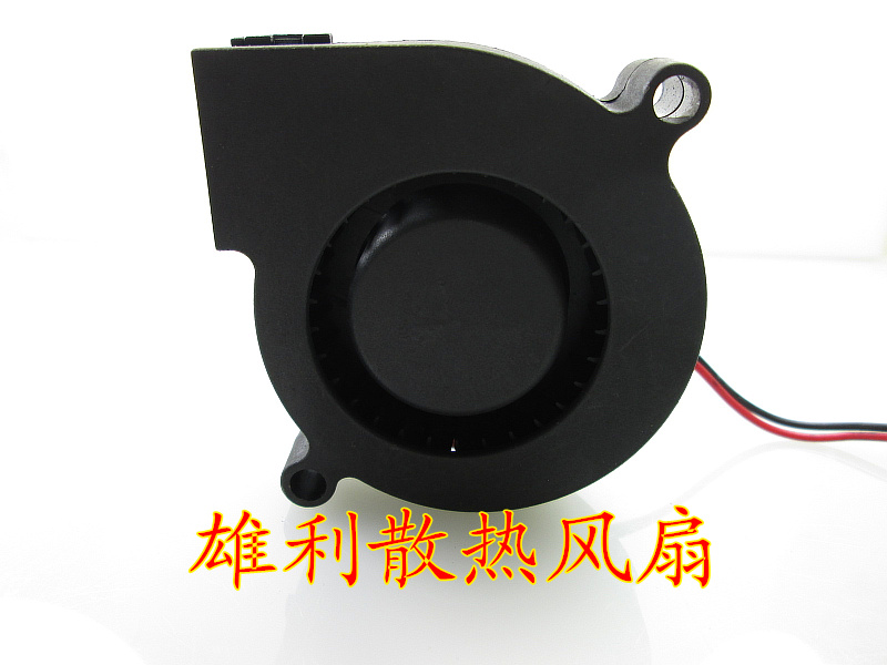 Free Delivery. Beam Light Turbine Fan Moving Head Light Blower Bulb Cooling Fan 12V 24V Snail Fan delta 12038 12v cooling fan afb1212ehe afb1212he afb1212hhe afb1212le afb1212she afb1212vhe afb1212me