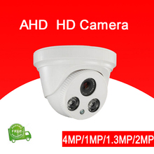 4pcs A Bag White ABS Plastic Two Array Leds CMOS 4MP/2MP/1.2MP/1MP Indoor Dome AHD CCTV Camera Only Free Shipping To Russia