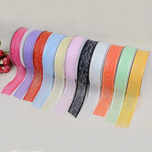 DIY Clothing Accessories Material Ribbon Cake Box Ultrasonic Relief With Mesh Color Crafts Decorative Edge Belt