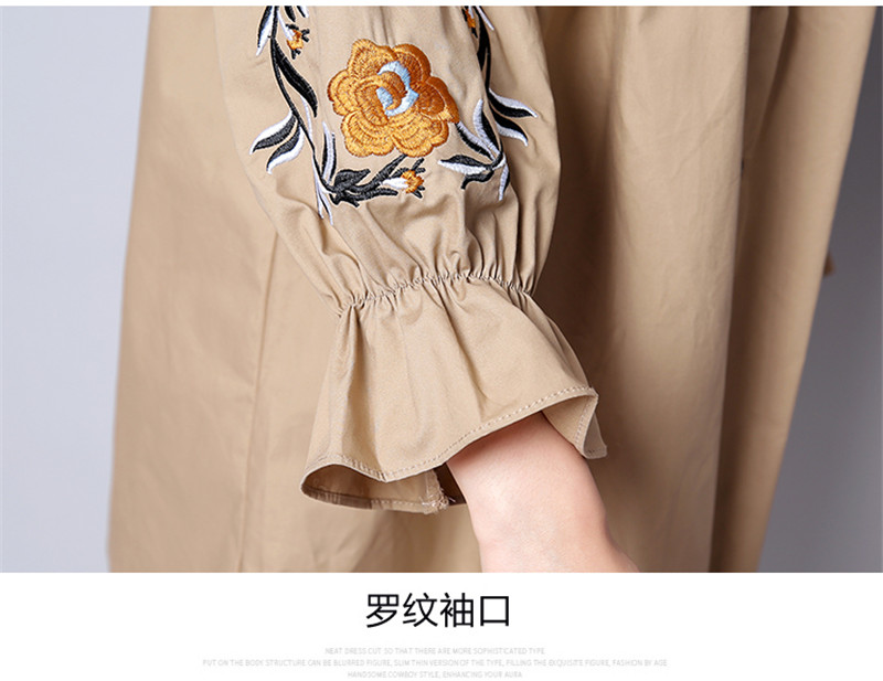 Feminina Size Last Shirt 19