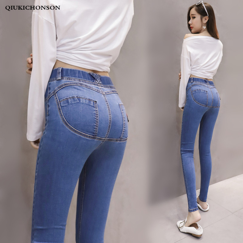 Elastic Jeans Woman Push Up High Waisted Stretch Denim Jeans Ladies Sexy Skinny Jeans Slim Pencil Pants Femme