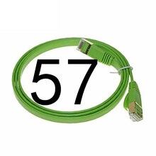 57 # MEIBAI WS CAT5 прямой сетевой кабель сетевое оборудование Ethernet Патч-корд LAN кабель CAT5