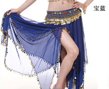 Performance Belly Danc Skirt,Indian Professional Belly Dance Beading Embroidery Skirt 10 colors