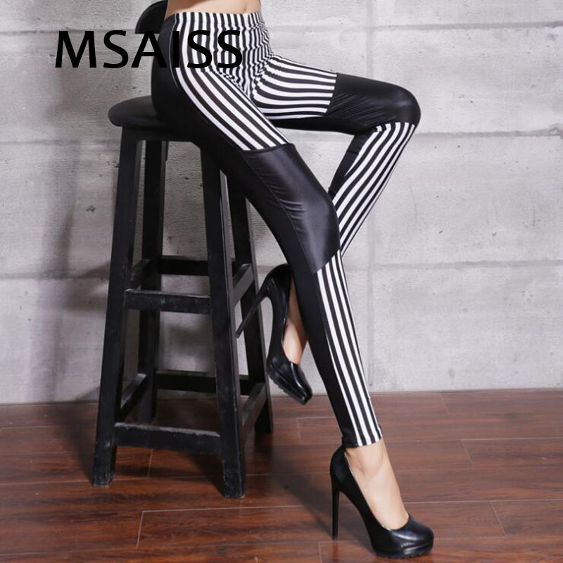 MSAISS Striped stitching Women   Leggings   Faux Leather   Leggings   One Size Sexy Pants Leggins