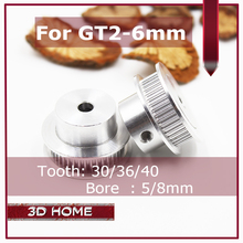 5pcs Free Shpping GT2 Timing Drive Pulley 30/36/40Teeth Tooth Alumium Bore 5MM/8MM For width 6MM Belt 2GT
