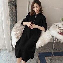 2019 nuevo T065 maternidad vestido de moda de otoño e invierno de maternidad suelta larga con capucha engrosada Vestido de punto