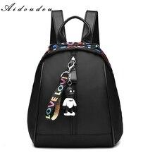 Aidoudou бренд Для женщин Рюкзаки Высокое качество Оксфорд Для женщин мешок с медведем для Колледж Студенты путешествия Лидер продаж рюкзак зима сумка