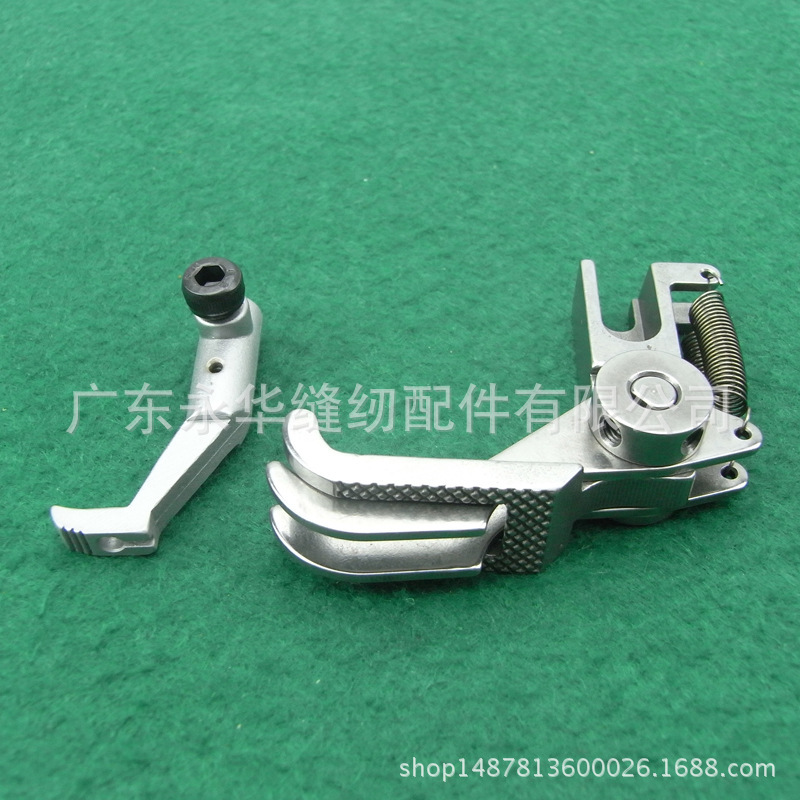 Durkopp Adler Sewing Machine Accessories Durkopp Double Presser Foot GD269 3/16 Needle Presser Feet