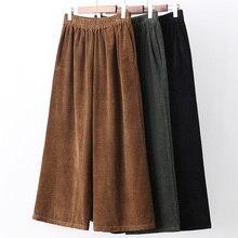 hot deal buy women's pants fashion elastic waist corduroy wide leg pants women's large size slim casual straight pants cashmere winter pants
