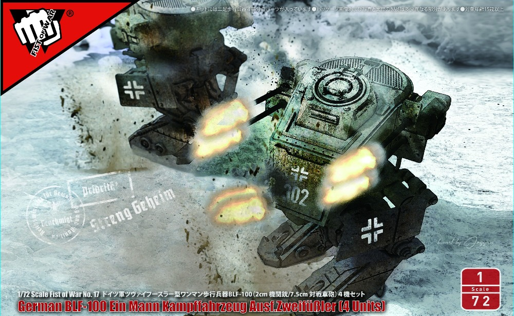 Modelcollect UA72195 1/72 Fist Of War German WWII Blf-100A Light Fighting Mech