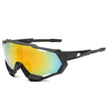 цены на New Unisex Cycling Glasses Outdoor Sports Sunglasses Large Framed Mirrored Sunglasses Mirror Legs Adjustable Bicycle Eyewear  в интернет-магазинах
