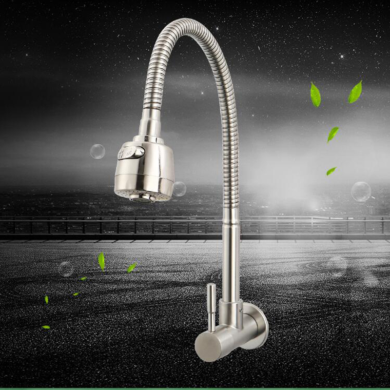 Stainless steel single cold rotary shower head double outlet faucet kitchen dish basin balcony mop pool faucet LO4918 dish best served cold