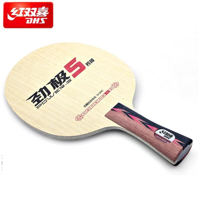 e8eb15668b93 Genuine DHS POWER-G 5 PG5 PG 5 Table Tennis racket Blade ALC Racket 5 wood  2 carbon Raquete De Ping Pong Bat