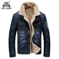 AFS JEEP Europe Men S Winter Thicken Warm Casual Brand Fashion Cowboy Cotton Jacket Coat Man