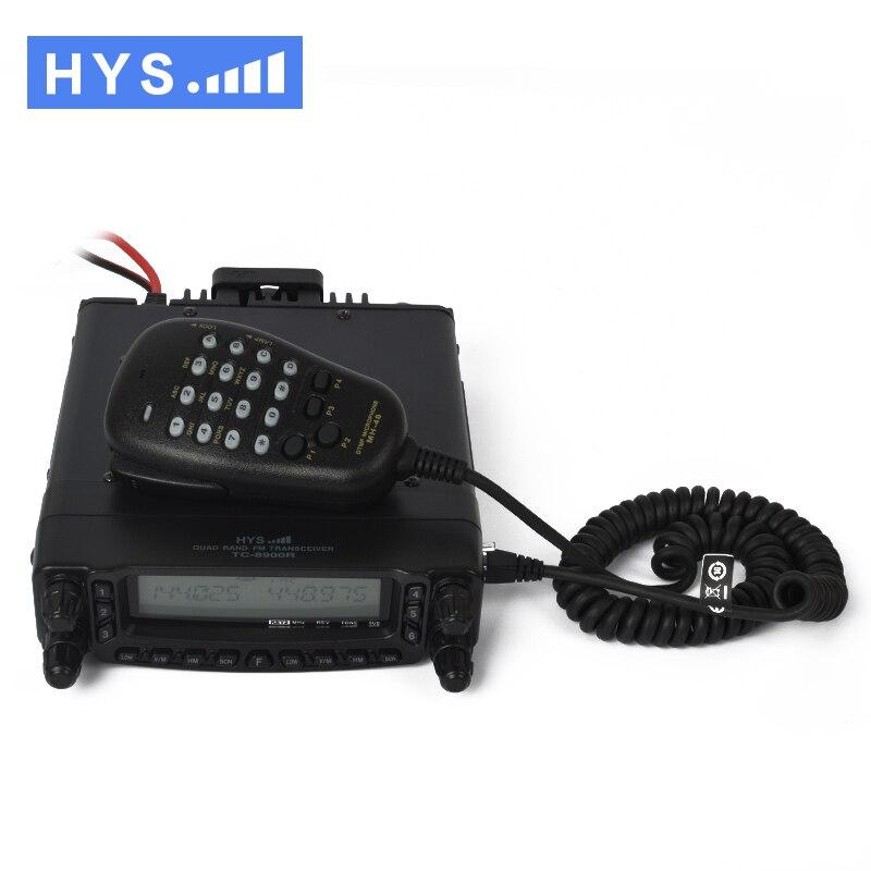Free Shipping 800 Channels CB VHF UHF Quad Band Car font b Walkie b font font