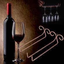 Домашний бар практичный винный стаканчик/стеклянный держатель висячий стакан es стойка для фужеров под шкаф Органайзер для хранения двухрядный