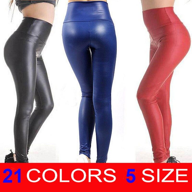 Il trasporto libero 2018 Nuove donne di Modo Sexy Skinny Ecopelle Vita Alta Pantaloni Delle Ghette XS/S/M/L/XL 22 colori