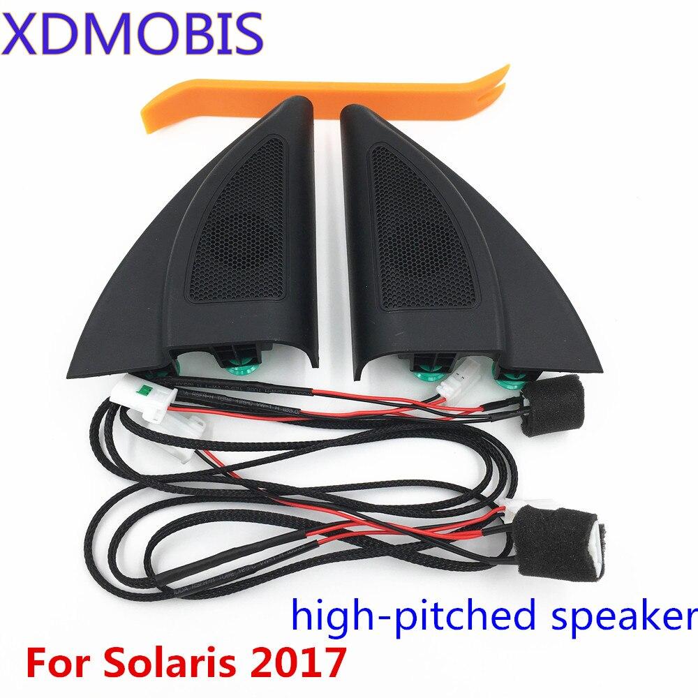 triangle head tweeter speakers car tweeter audio trumpet speakers tweeter with wire For Solaris 2017 87650