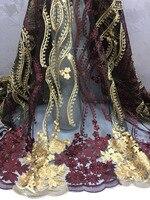 5yard New Design French Lace Purple Bridal Embroidered Tulle Lace Fabric French Lace Fabric Latest Nigerian