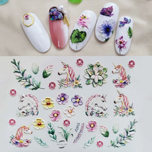 3D Nail Sticker Acrylic Engraved Unicorn Flower Embossed Water Slide Decals Art Decorations