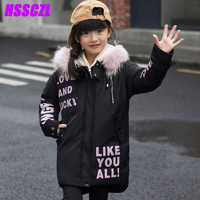 2017 Special Offer Twill Winter Jacket New Authentic Children's Down Jacket Long Section Korean Version Coat Outerwear Overcoat