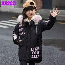 HSSCZL 2016 Подлинные детские Пуховик Мальчики Девочки Длинный Участок Корейской Версии детская Мода Пальто Верхней Одежды Пальто