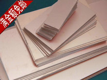 Free shipping 10pc quality 12*18cm single Side Copper Clad Laminate 0.5oz 1.5mm CCL Use For making PCB Paper Base PCB material